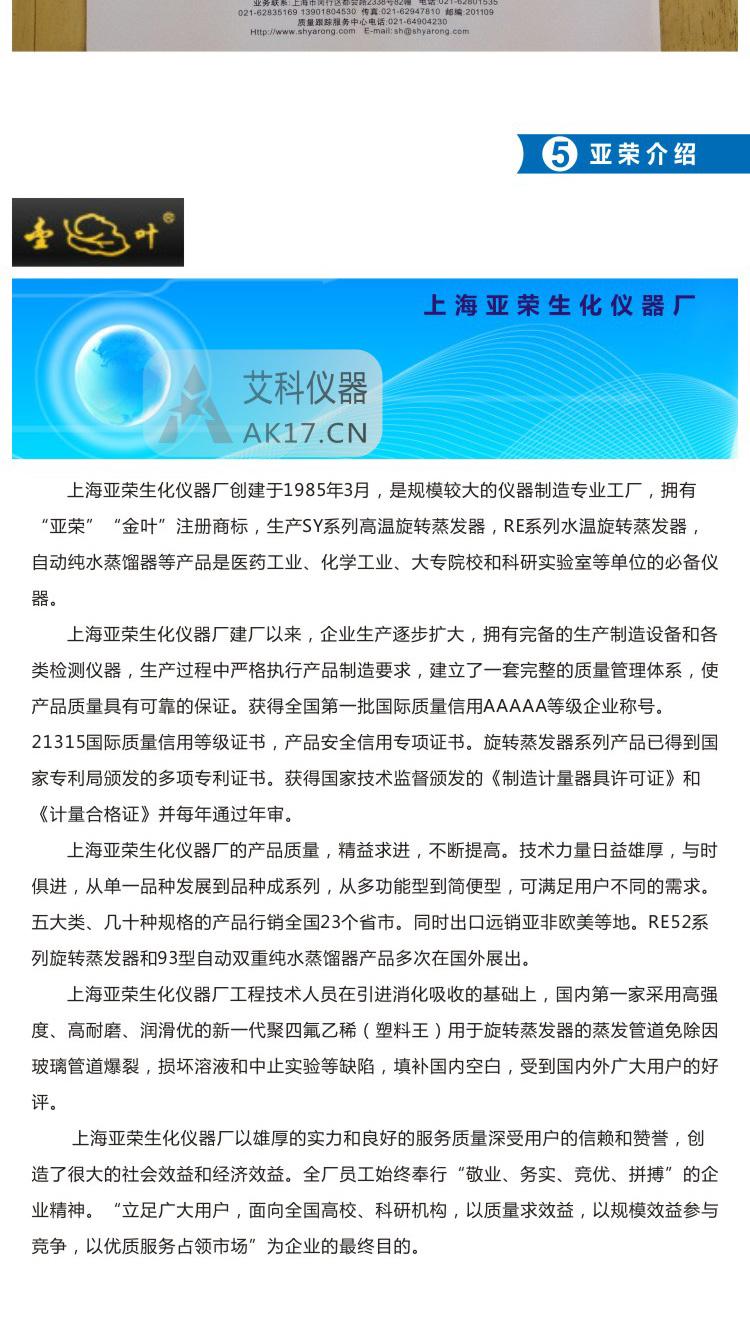 上海百人牛牛安卓版RE52CS-1xuan转百人牛牛安卓版