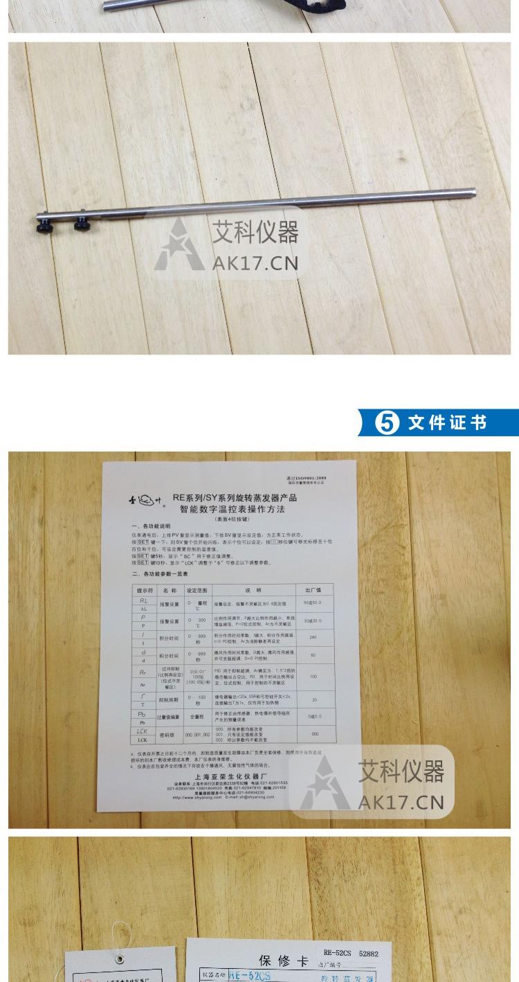 上haimg娱ledian子网站RE-52CSxuan转